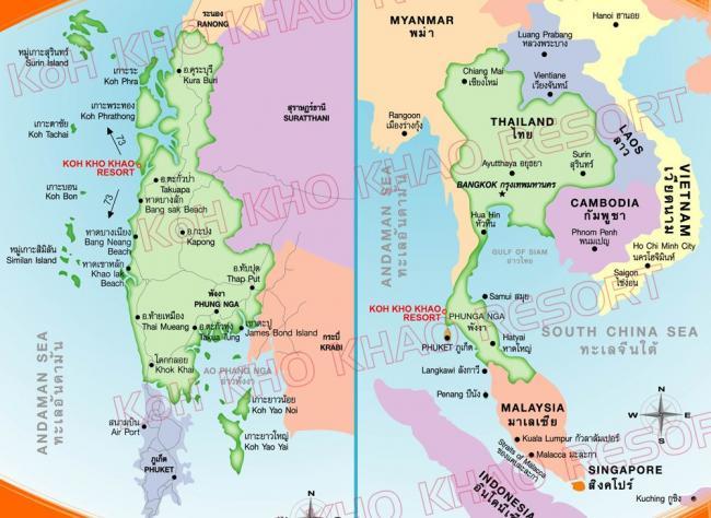 Карта Ко Кхо Кхао