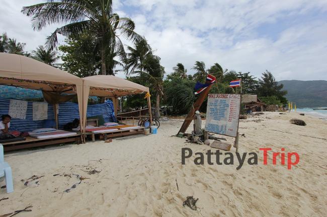 Услуги массажа на пляже