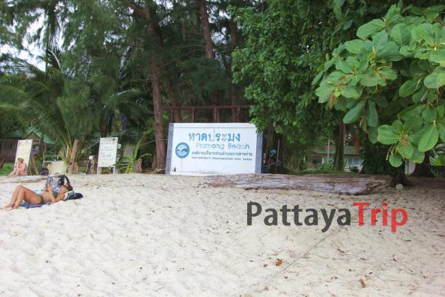 Табличка с названием в центре пляжа
