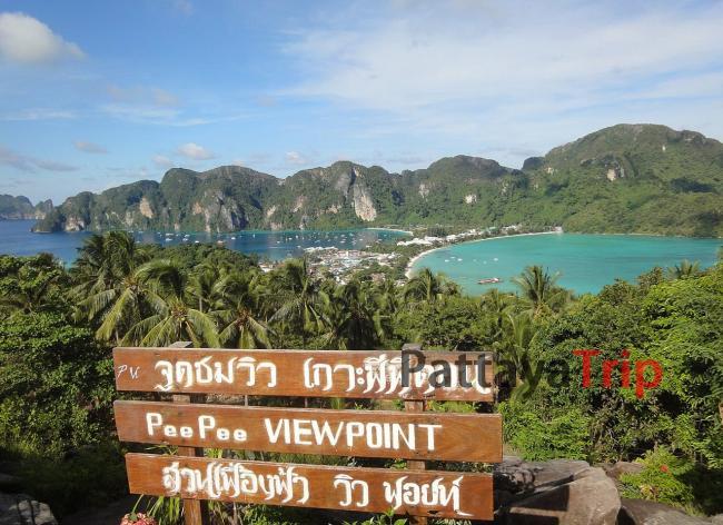 Смотровая площадка на острове Пи Пи Дон