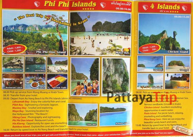 Экскурсии в Краби на острва Пхи Пхи, Хонг и 4 острова