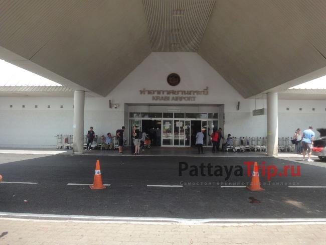 Аэропорт в Краби