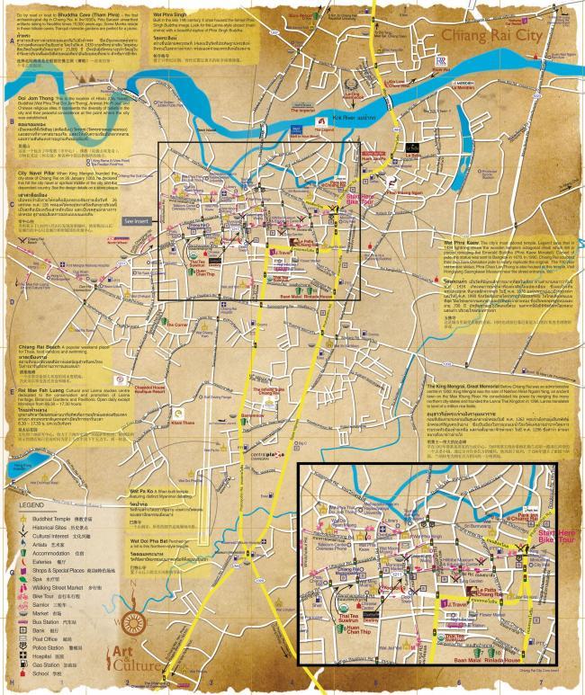 Карта центральной части города Чианграй