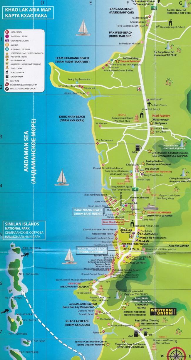 Карта Као Лак