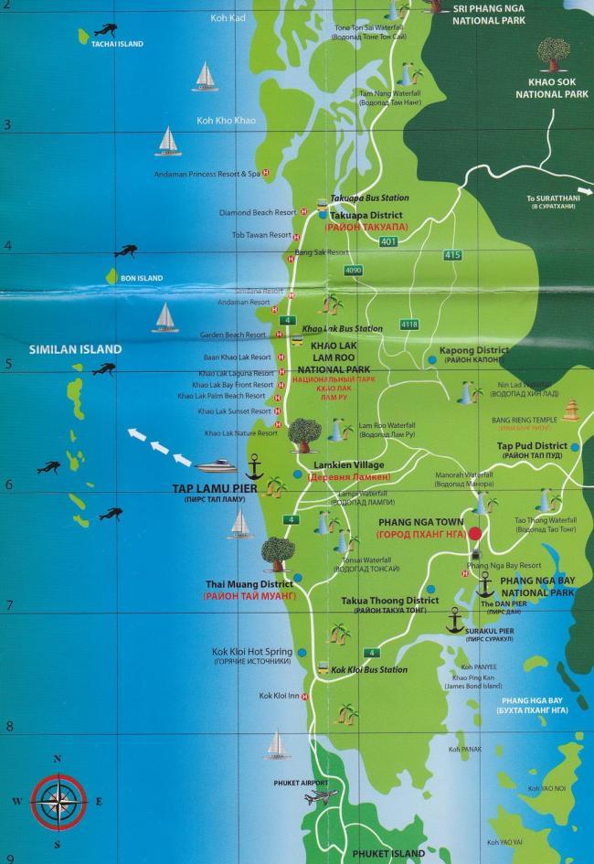 Карта с достопримечательностями Пханг Нга
