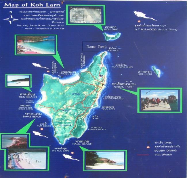 Карта Колана