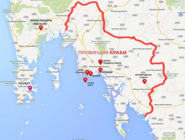 Карта Краби на русском языке