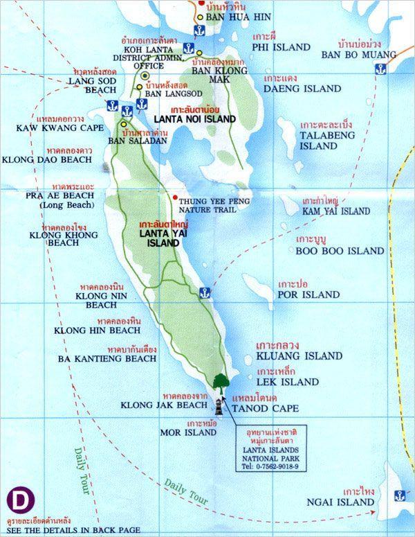 Карта с соседними островами