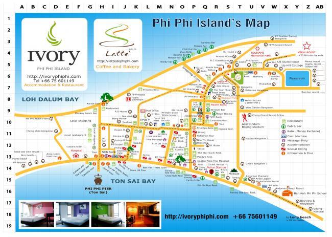 Карта Тонсай