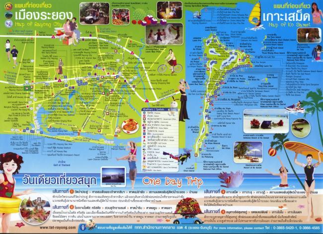 Подробная карта Rayong и Ко Самед