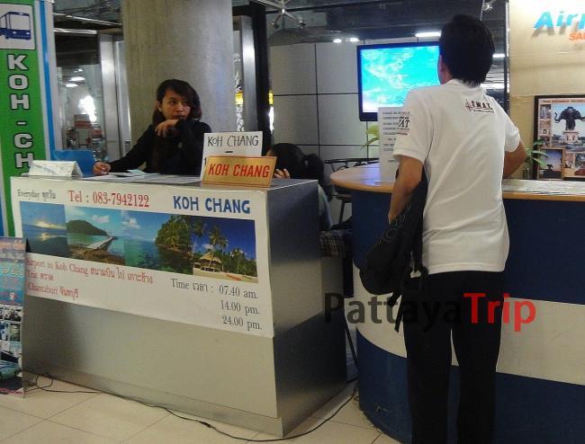 Билеты до Ко Чанга в аэропорте Суварнабхуми (Бангкок)
