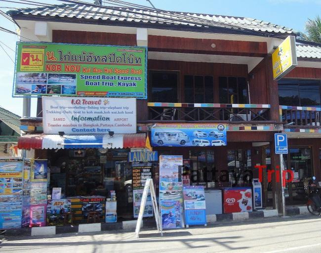 Турагентство на острове Ко Чанг