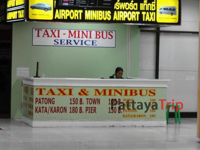 Стойка с трансфером до отеля на Пхукете на минибасах и такси