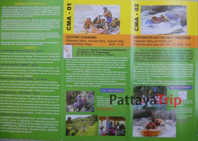 Экскурсии в Чианг Мае