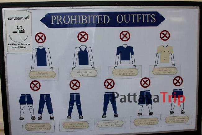 Виды одежды, запрещенные в храме