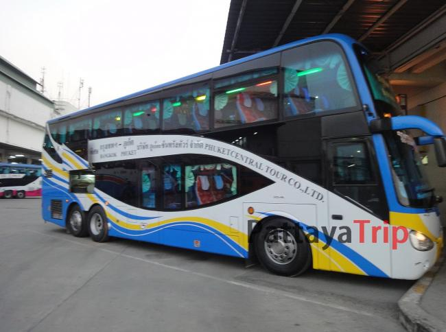 Автобус VIP 32