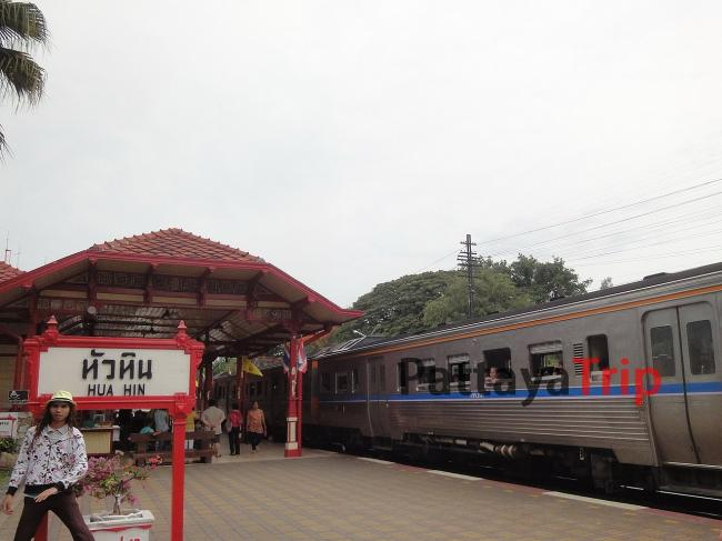 Поезд в Тайланде