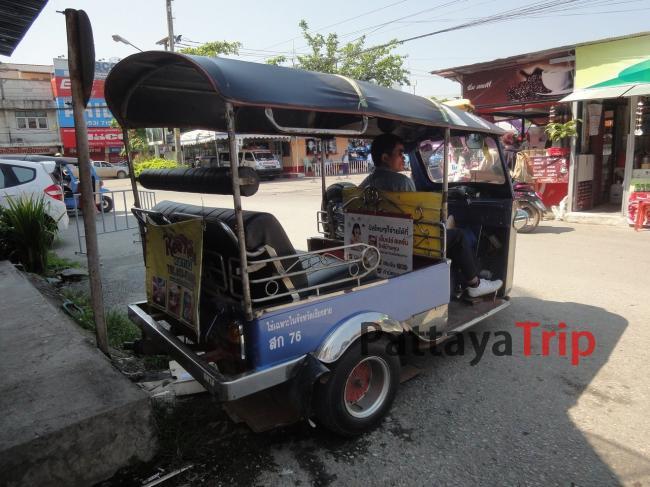 В Чианг Рае