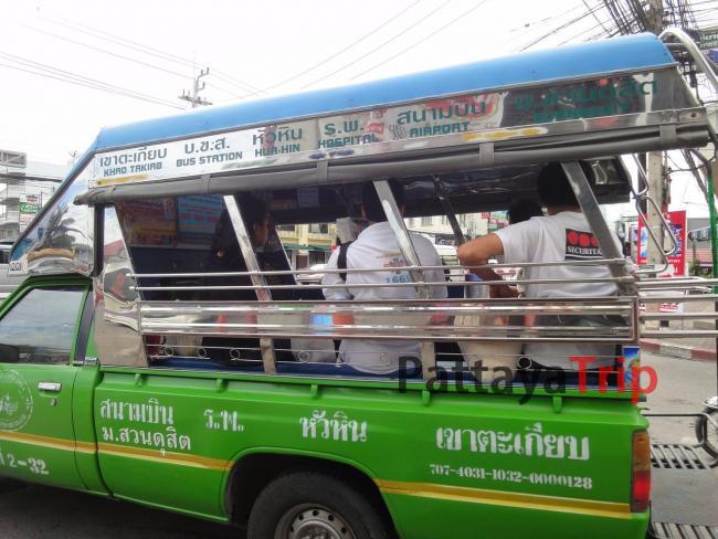 Сонгтео в Хуа Хине