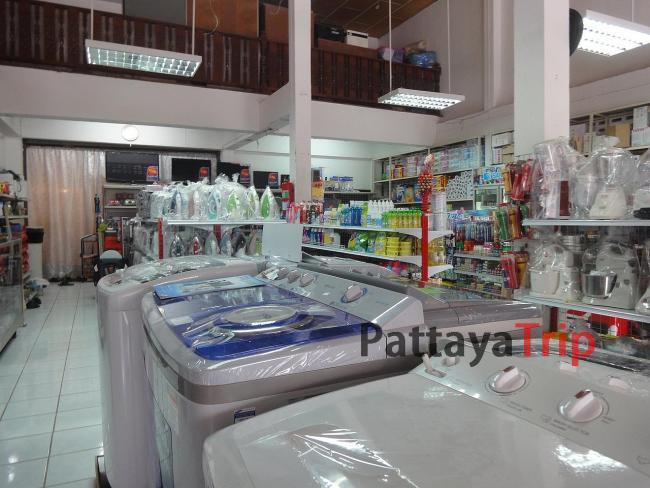Магазин в Пае с бытовой техникой и электроникой