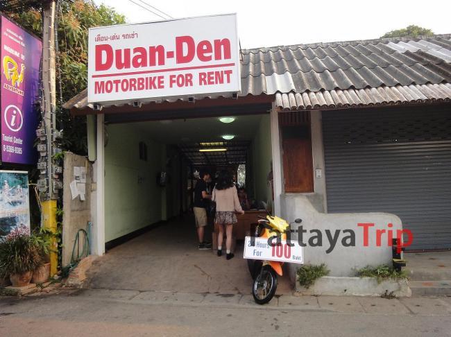 Аренда мотобайков в Duan Den