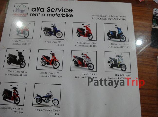 Стоимость аренды различных мопедов в aYa Service