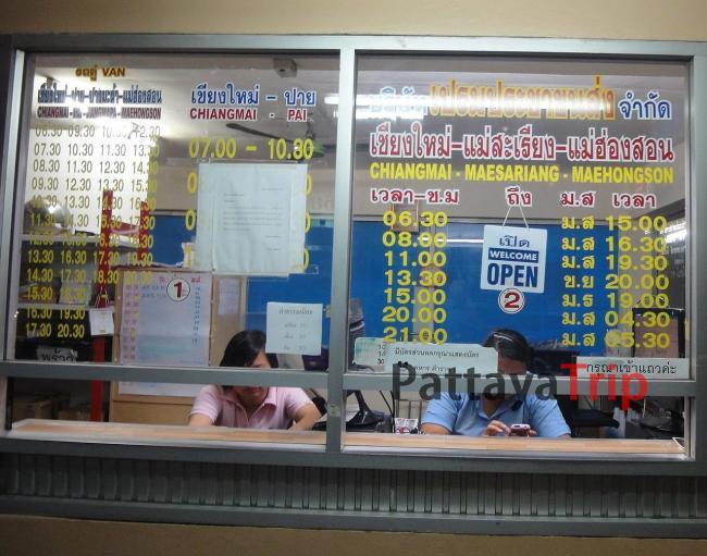 Автовокзал в Чианг Мае