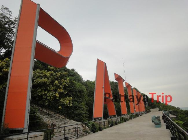 Смотровая площадка рядом с буквами Pattaya