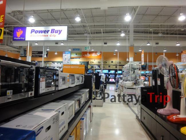 Специализированный магазин электроники Power Buy
