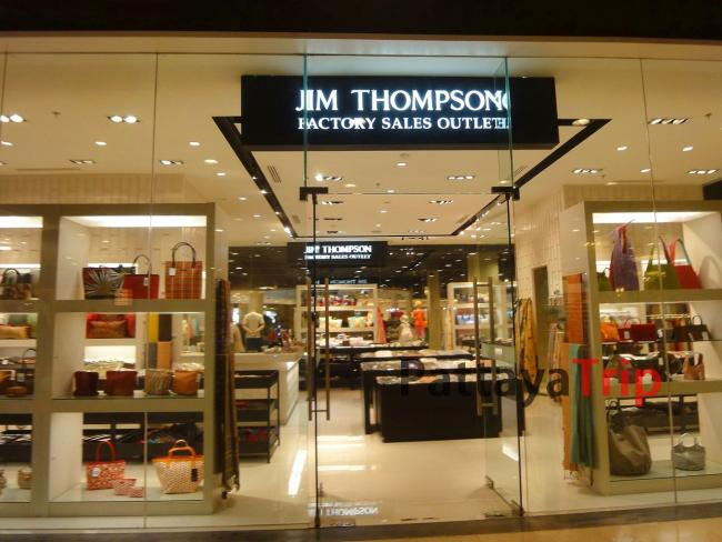 Магазин Джим Томпсон, в котором продают одни из лучших шелковых изделий в Паттайе