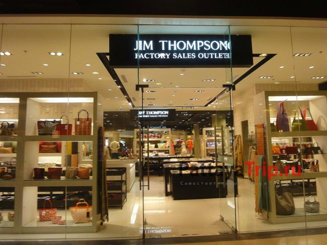 Магазин Jim Thompson в ТЦ Фестиваль