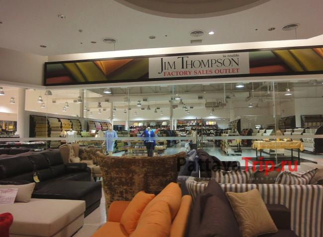 Магазин Jim Thompson в ТЦ Home Works