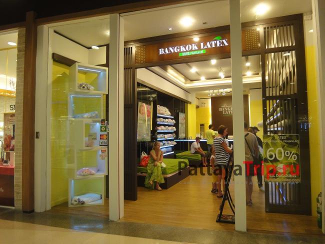 Bangkok Latex
