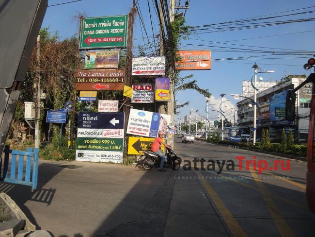 Поворот к Лукдоду в переулок на Северной улице
