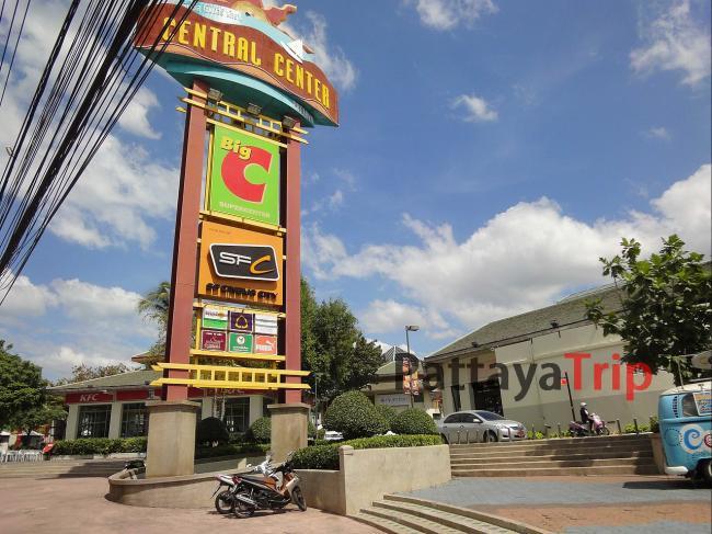 Торговый центр Central Center Pattaya