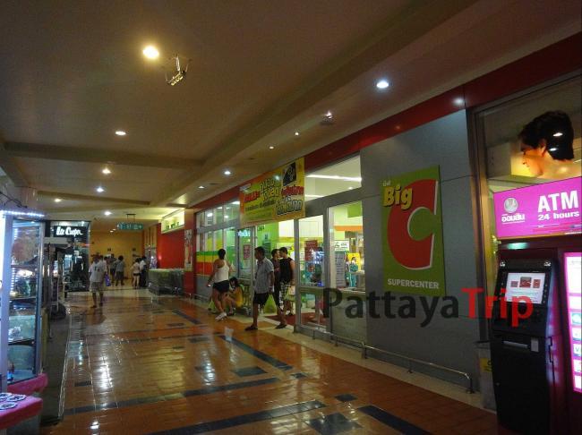 Гипермаркет Биг Си в ТЦ Централ Центр