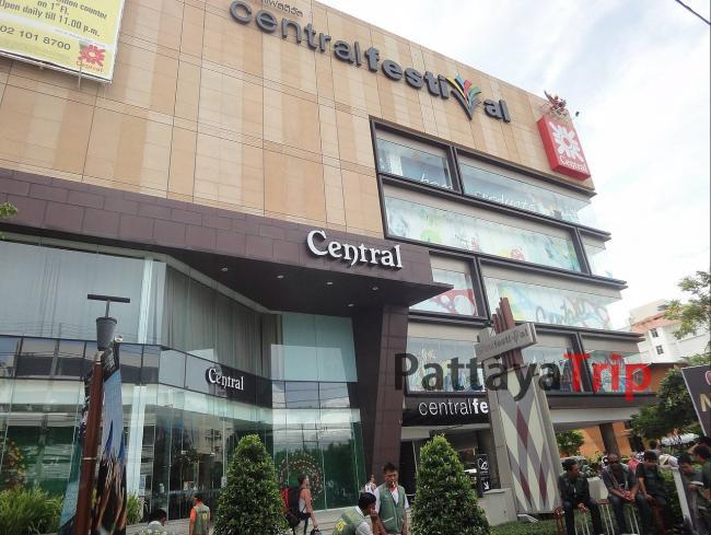 Central Festival - главный торговый центр Паттайи