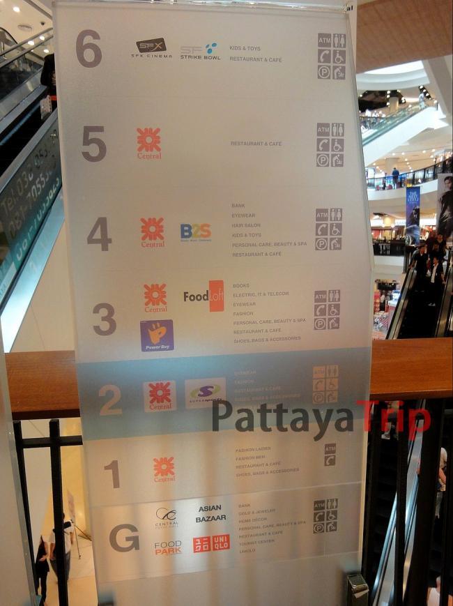 План ТЦ Централ Фестиваль в Паттайе