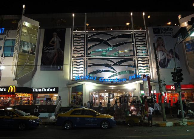 Торгово-развлекательный комплекс Royal Garden Plaza