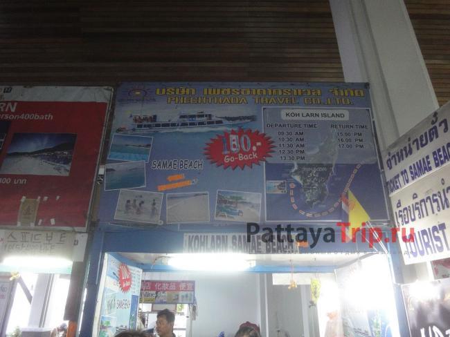 Бали Хай