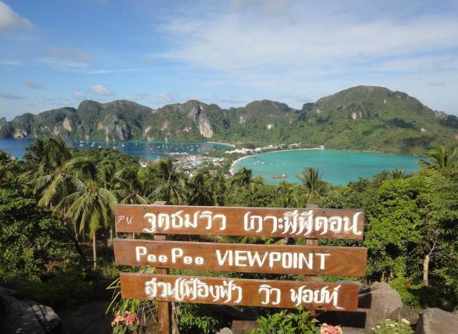 Вид со второй смотровой точки на Пхи-Пхи