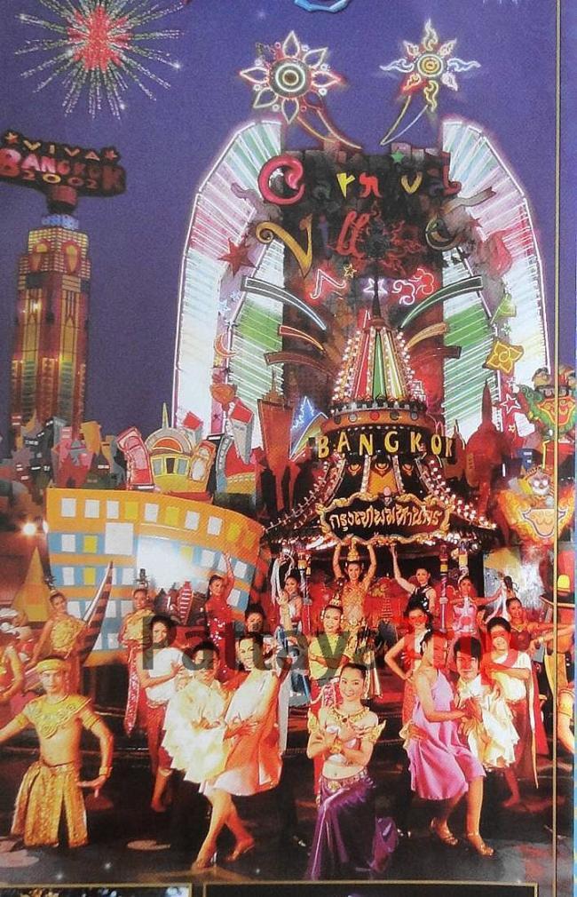 Рекламный буклет Phuket Fantasea Show