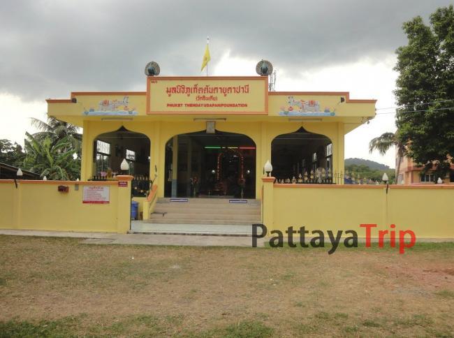 Индийский храм на Пхукете