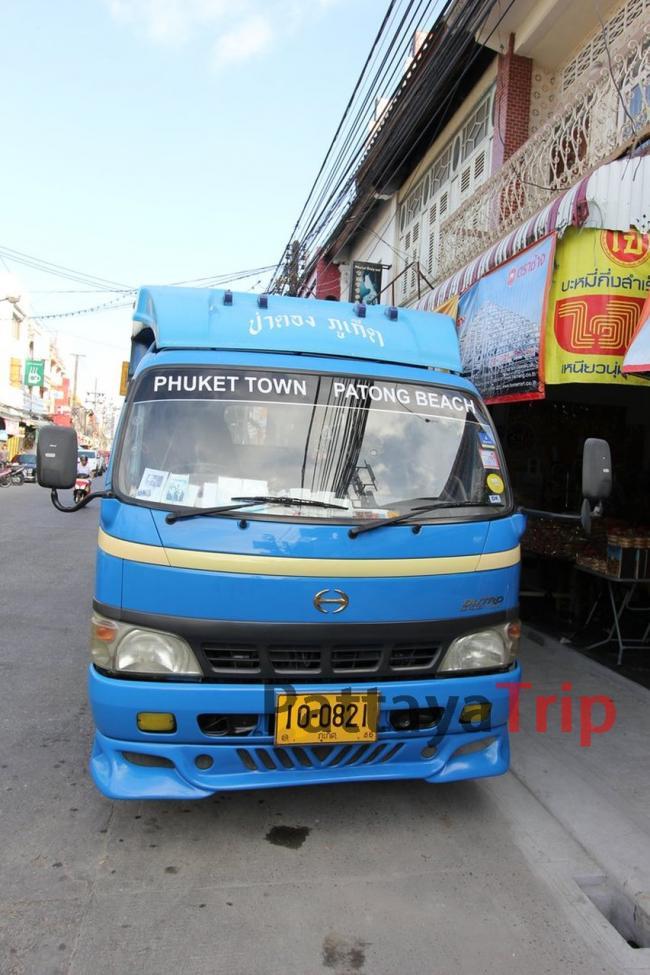Государственный автобус до Патонга