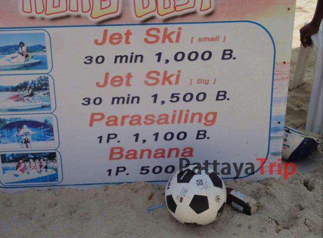 Цены на водные развлечения на Патонге
