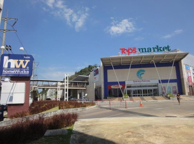 Торговый центр Home Works на Пхукете