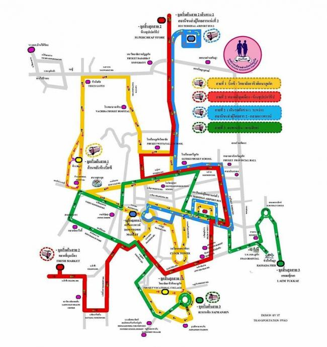 Карта маршрутов розовых автобусов в Пхукет Тауне