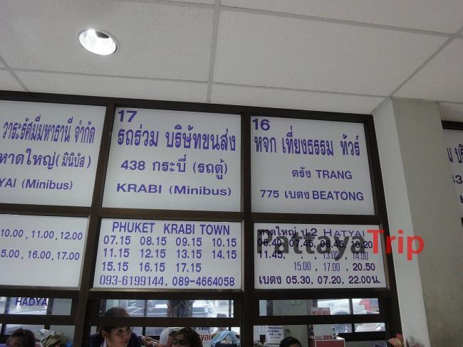 Расписание автобусов Пхукет - Краби, Транг