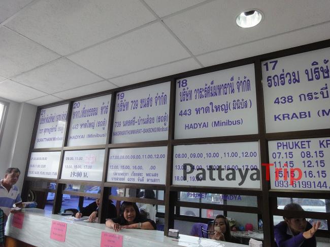 Расписание автобусов на новом автовокзале Пхукета