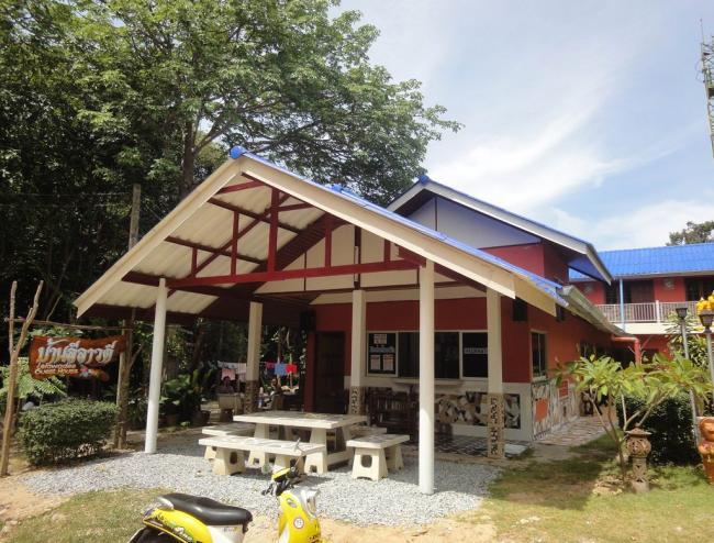 Lelawadee guesthouse на острове Самет